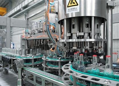 bottling machine slewing bearing
