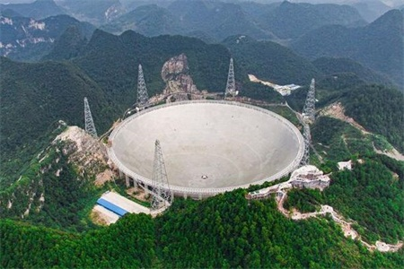 "Chinese ""Tianyan"" spherical radio telescope"